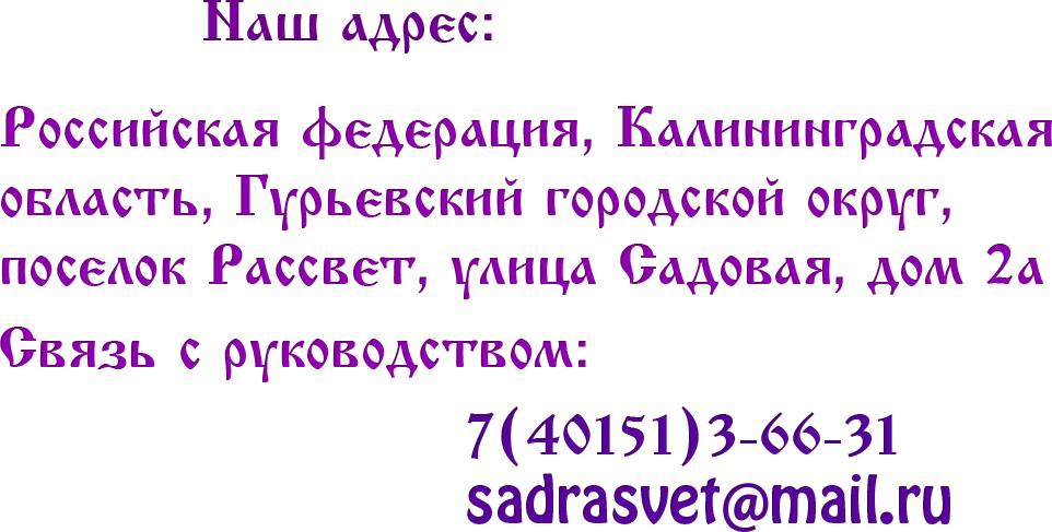 adres.png - 97.23 kB