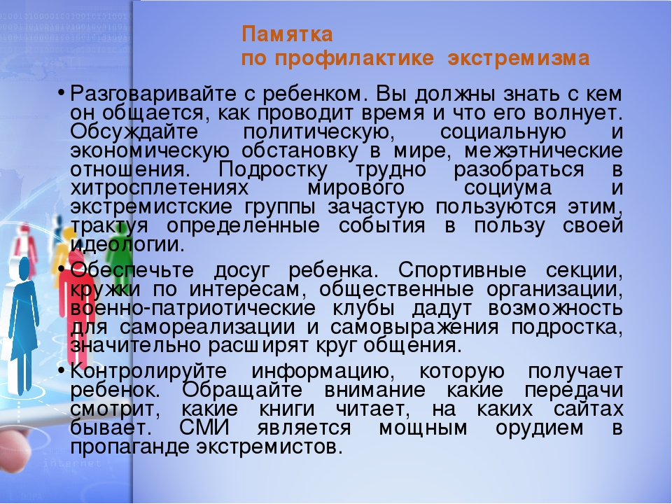 img19.png - 908.14 kB
